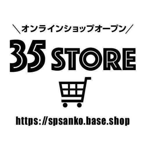 35 STORE