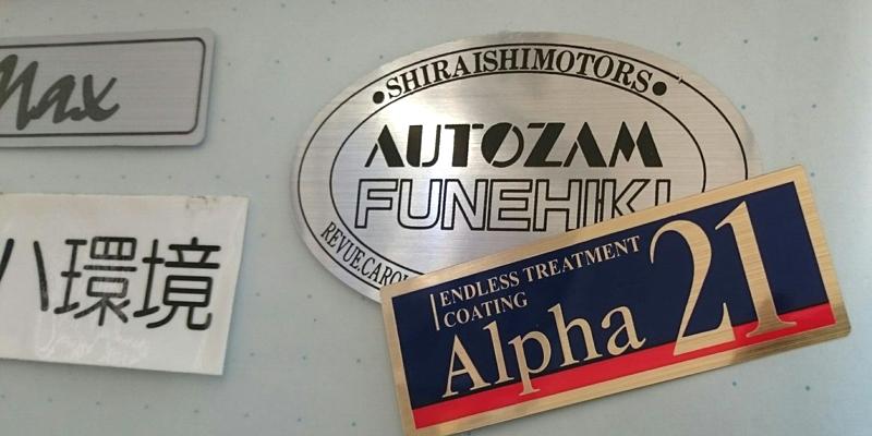 sticker2