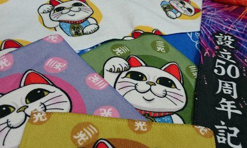 towel2sub-min